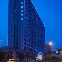 杭州易構商務酒店酒店預訂