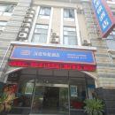 漢庭酒店(上海七寶閔行體育公園店)(原七寶古鎮店)