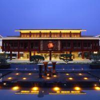 桂林桂山華星酒店酒店預訂