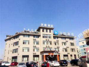 漢庭酒店(通遼河西創業大道店)