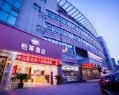 怡萊酒店(千島湖廣場店)