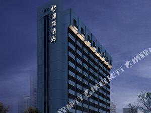迎商酒店(深圳東門店)