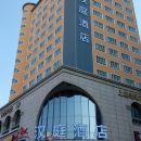漢庭酒店(齊齊哈爾中環廣場店)