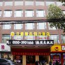 滁州漢爵精品假日酒店