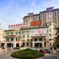 維也納國際酒店(廣州新塘牛仔城店)酒店預訂