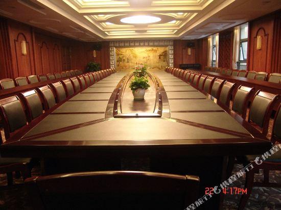 杭州瑞萊克斯大酒店(Relax Hotel)會議室