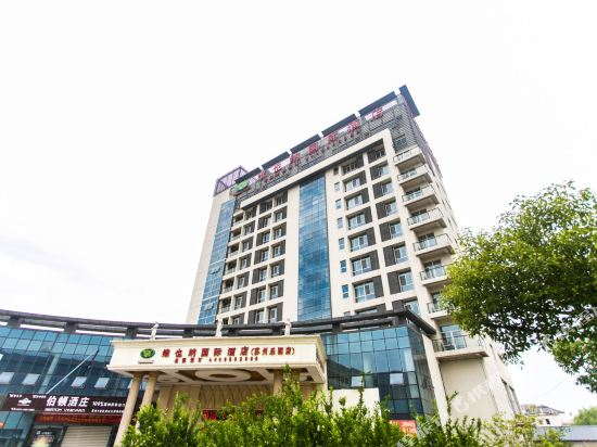 Vienna International Hotel (Suzhou Amusement Land)