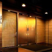 東京五反田希爾斯酒店酒店預訂