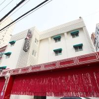 首爾慶熙yaja酒店酒店預訂