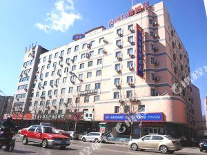 漢庭酒店(本溪客運站店)