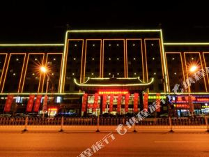 綏寧民族大酒店