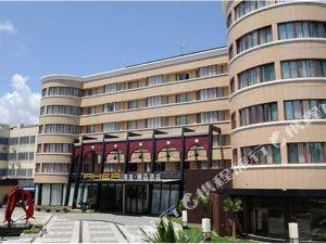 瑞亞·臻品酒店(上海金橋店)