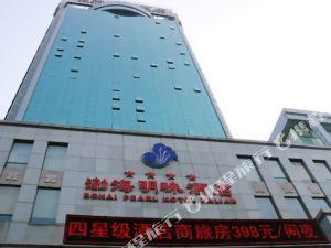 大連渤海明珠酒店