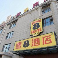 速8(北京潘家園華威南路店)酒店預訂