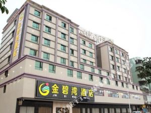 開平金碧灣酒店