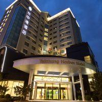 台中港酒店酒店預訂