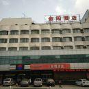 定西金陽酒店