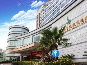 騰沖美爾翡翠皇冠建國酒店