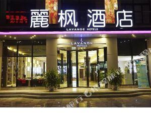 麗楓酒店(宜昌寶塔河萬達店)