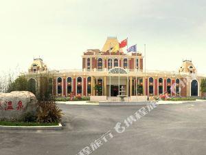 宣城上海灘國際大酒店