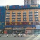 速8酒店(莆田四季溫泉店)