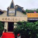 清鎮時光紀主題酒店