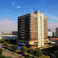 上海百藝人才公寓酒店酒店預訂