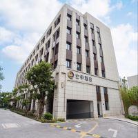 全季酒店(上海虹橋古北路店)酒店預訂