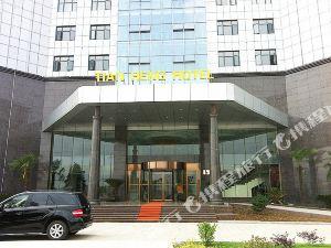 漢川天恒大酒店