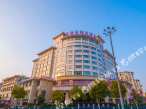 東台國際大酒店