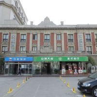 漢庭酒店(天津和平路步行街店)酒店預訂