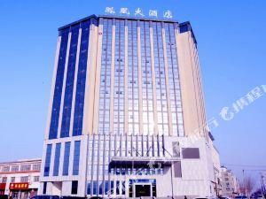 台前鳳凰大酒店