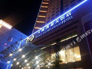 西安天域凱萊大飯店