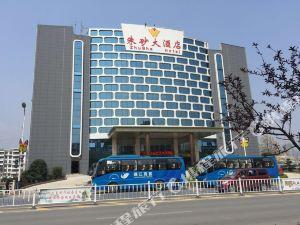 銅仁朱砂大酒店