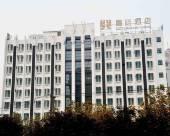 上海廣場嘉廷酒店