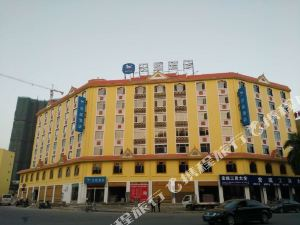 漢庭酒店(瑞麗瑞宏路店)