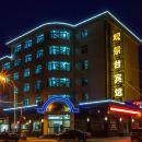 象山石浦觀景台賓館