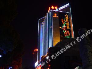 婁底金香大酒店