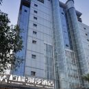 檸檬·漫莎酒店(西安鐘樓店)