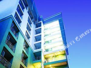 沙吞愛逸酒店(I Residence Hotel Sathorn)