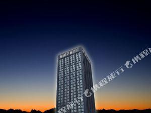 重慶頤和幸福酒店
