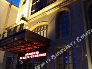 琿春希爾頓大酒店
