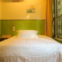 99旅館連鎖(廣州市二宮地鐵站店)酒店預訂