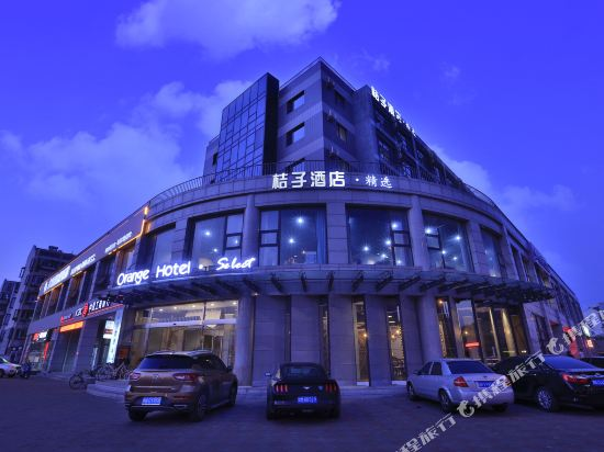 Orange Hotel Select (Tianjin Weiguodao)