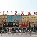 7天連鎖酒店(通遼民航路店)