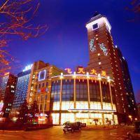 北京飛天大廈酒店預訂