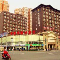 城市之家酒店(上海北海飯店)酒店預訂