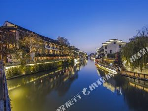 南京夜泊秦淮君亭酒店·金陵書畫院