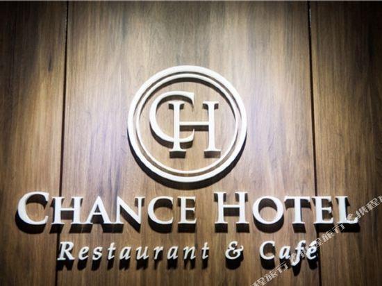 台中巧合大飯店(Chance Hotel)公共區域