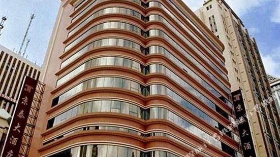 Ruitai Jing'an Hotel